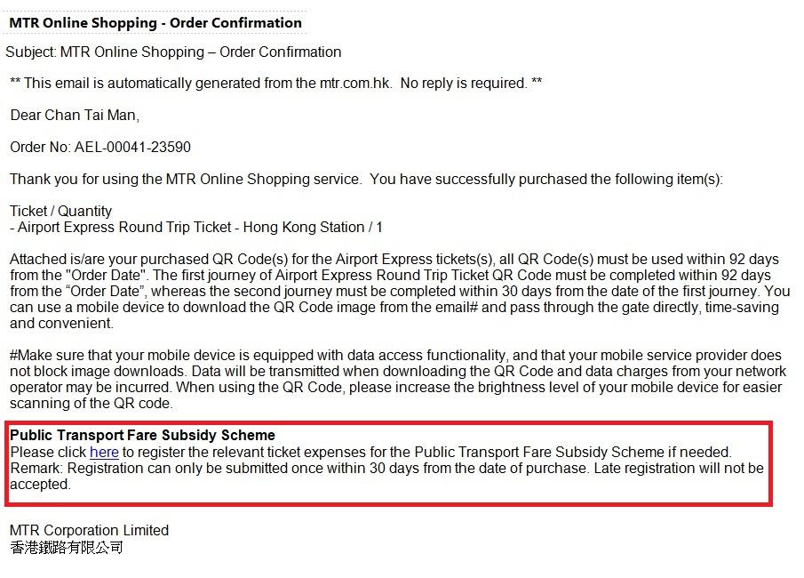 MTR > Public Transport Fare Subsidy Scheme