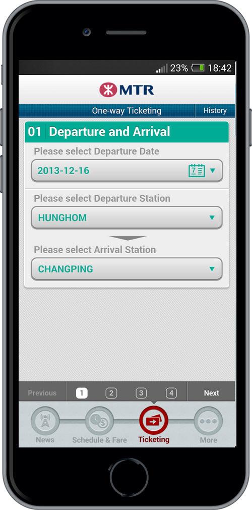 MTR > Intercity Through Train