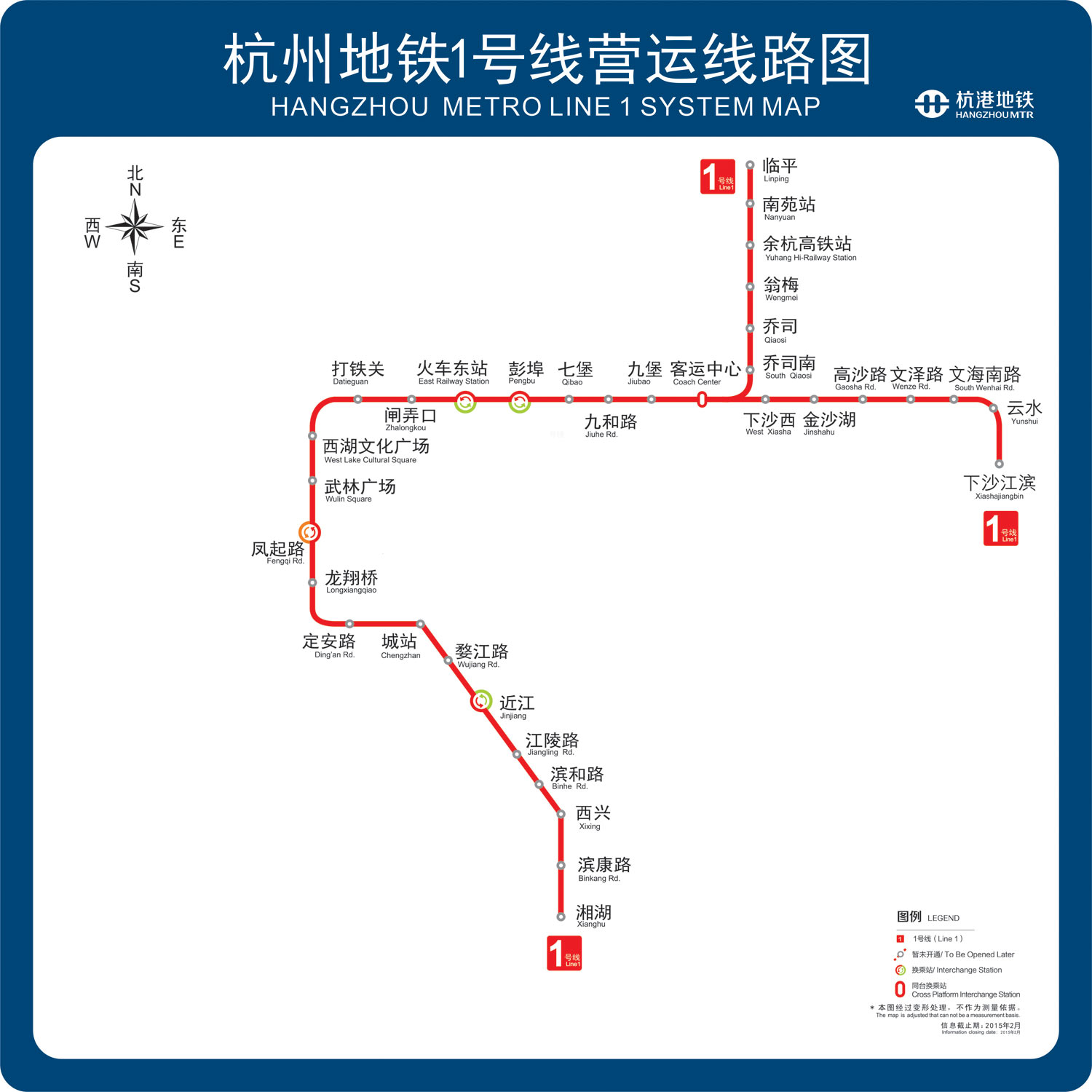 Hangzhou Subway Map English.Hangzhou Metro Line Map