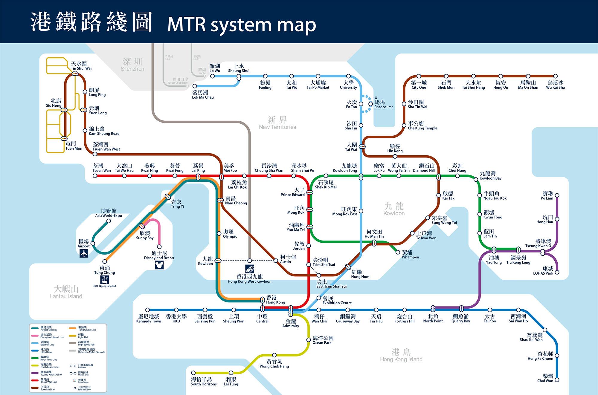 Hong Kong MTR Route Map