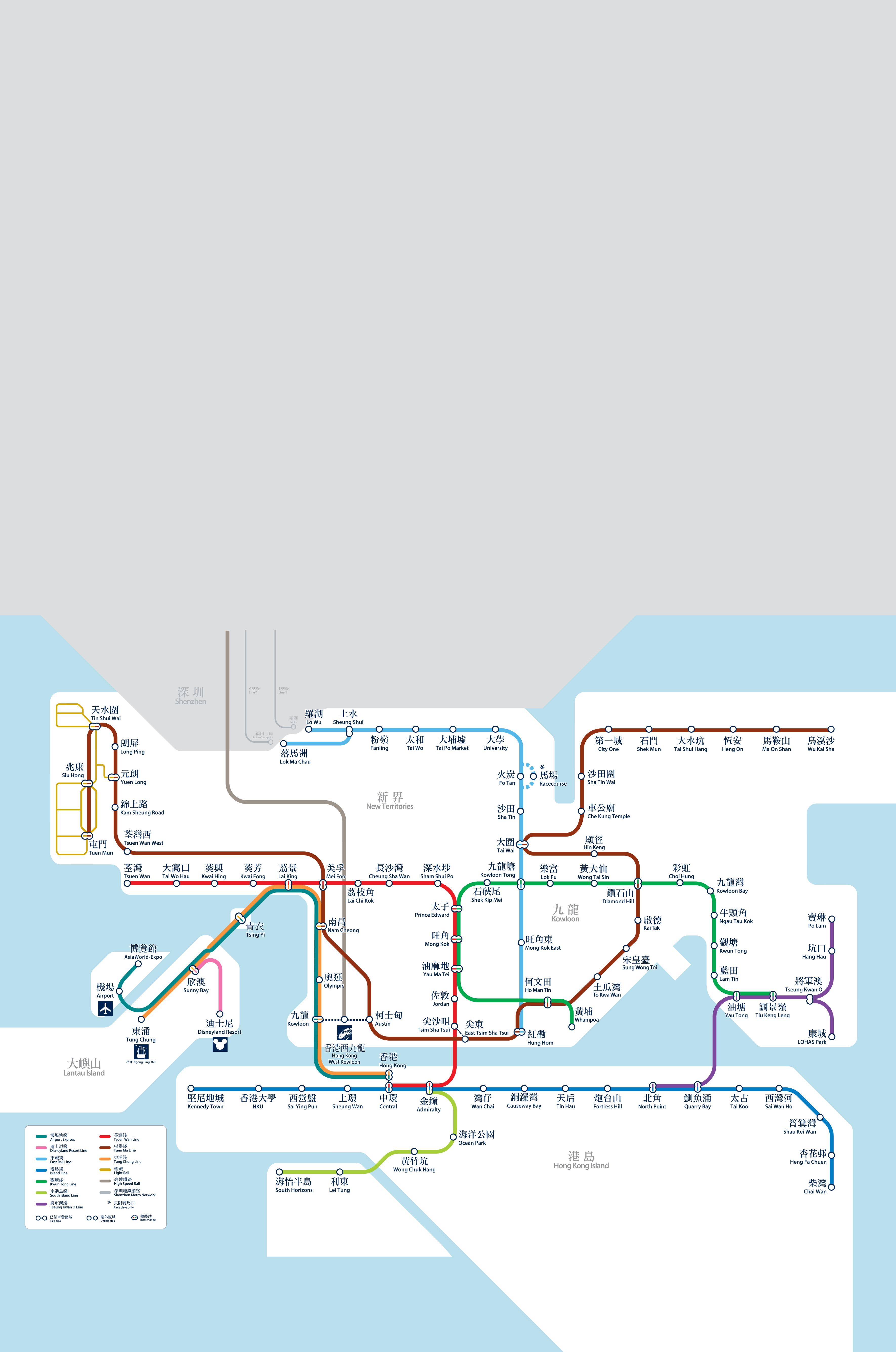 MTR Train Trip Planner